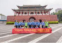 集团党总支部参观红色教育基地接受革命精神洗礼