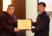 祝贺我集团袁斌董事长当选为泛珠三角地区山西商会第一届联席会议主席