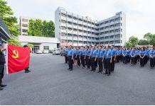 集团党总支庆祝建党98周年主题系列活动