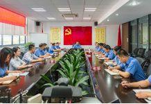 """集团党总支召开""""不忘初心、牢记使命""""主题教育工作会议"""