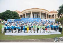 我集团赞助的第24届东莞台协杯高尔夫球锦标赛正式开打